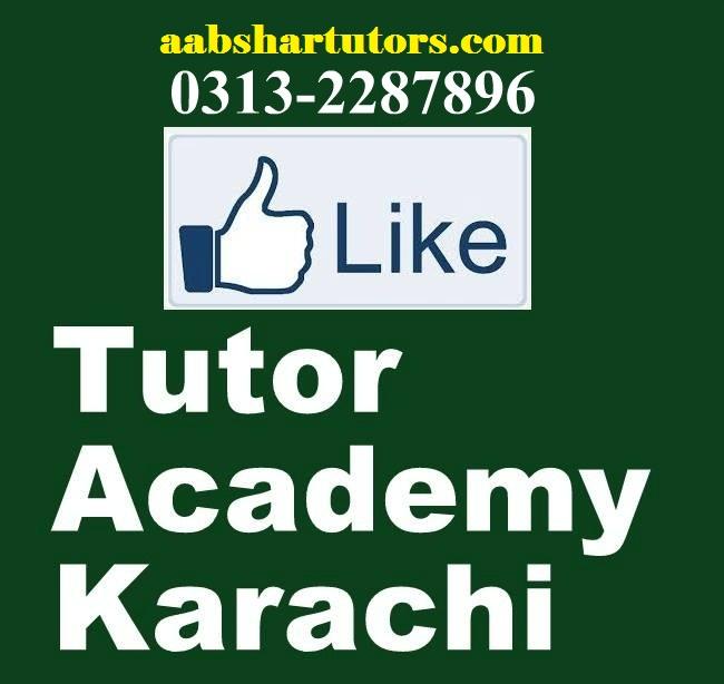 GRE tutor in dha, GRE home teacher in DHA, GMAT home tutor in DHA, GMAT tuition in DHA, GMAT home tuition in DHA, SAT teacher in DHA, Matric tutor in dha, matric teacher in dha, o-level home tutor in dha, o-level home tuition in Karachi, o-level home teacher in dha, o-level tutor in dha,